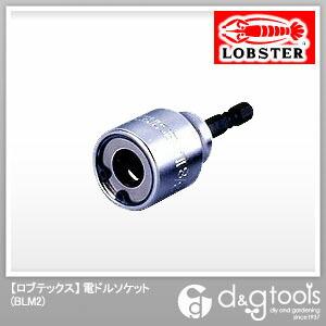 電ドルソケット(全ネジソケット)   BLM2
