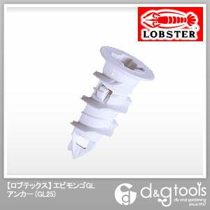 エビモンゴGLアンカー (GL25) 100本