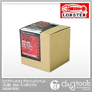 ブラインドリベットエコBOXアルミ/スティール6-10(150本入)   NSA 6-10EB 150 本