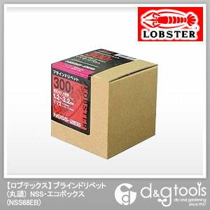 ブラインドリベットエコBOXステンレス/スティール6-8(150本入)   NSS 6-8EB 150 本