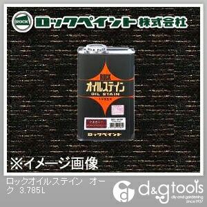 ロックオイルステイン オーク 3.785L H51-0152