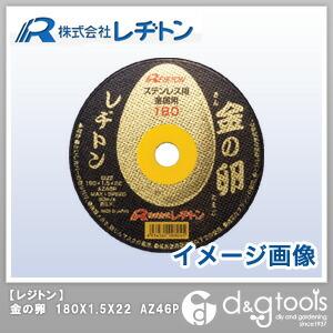 金の卵 AZ46P 180×1.5×22 (1011800501) 10枚