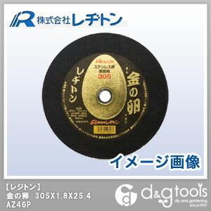 金の卵 AZ46P 305×1.8×25.4 (1013050501)