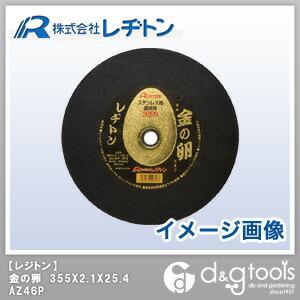 金の卵 AZ46P (1013550501)