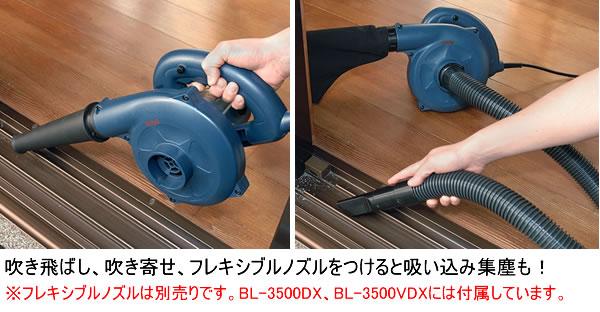 リョービ ブロワ 変速タイプ(風量調節タイプ) (BL-3500V)