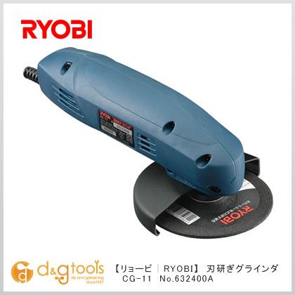 刃研ぎグラインダ No.632400A   CG-11