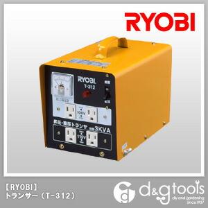 トランサ 昇降圧タイプ (変圧器/トランス)   T-312