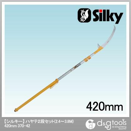 ハヤテ2段セット(2.4~3.8M) (鋸本体・のこぎり)高枝鋸  420mm 370-42
