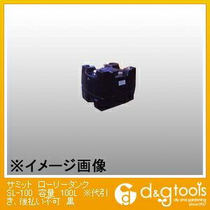 業務用ローリータンク SL-100 容量 100L 黒 (25Aのバルブキャップ付)