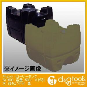 業務用ローリータンクSL-500容量500L黒(25Aのバルブキャップ付)