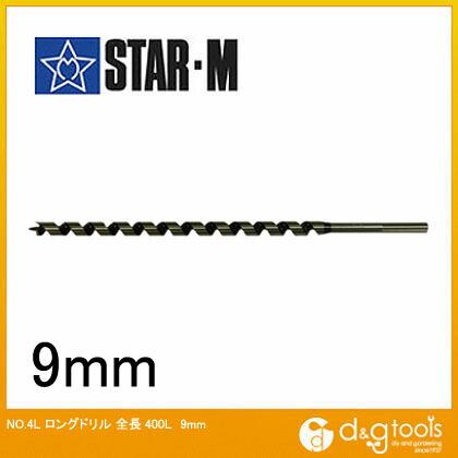 ロングドリル 全長400L 9mm  (4L-090)