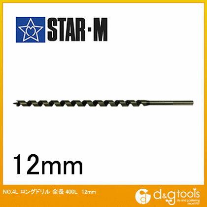 ロングドリル 全長400L 12mm  (4L-120)