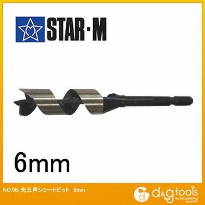 先三角ショートビット  6mm  5B-060