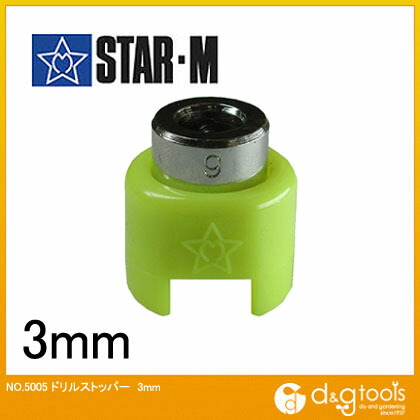 ドリルストッパー  3mm 5005-030