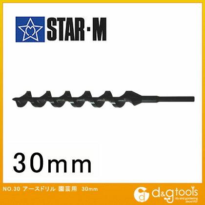 アースドリル 園芸用 30mm (30-300)