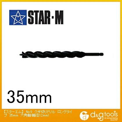 スターエム クギ切りドリル ロング  35mm 9L-350