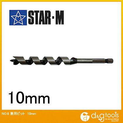兼用ビット 10mm  (6-100)