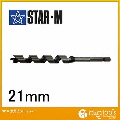 兼用ビット  21mm  6-210