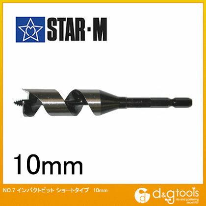 インパクトビット ショート 10mm  (7S-100)
