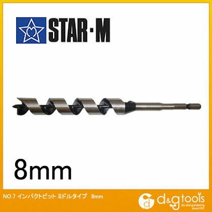 インパクトビット ミドル  8mm  7M-080