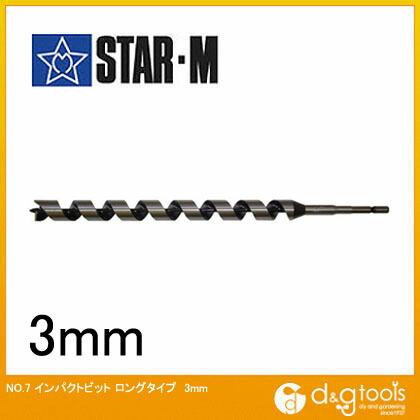 インパクトビット ロング  3mm  7L-030