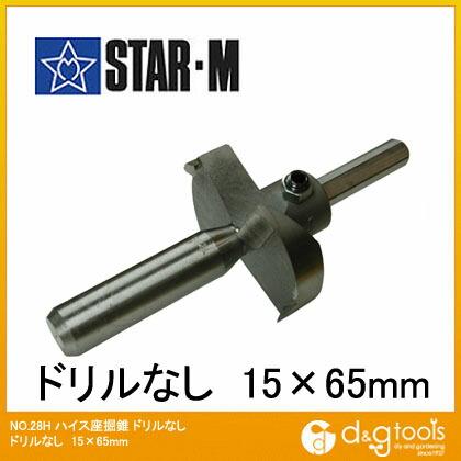 ハイス座掘錐 ドリルなし 15×65mm (28H-1565)
