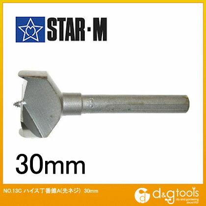 ハイス丁番錐A(先ネジ) 30mm (13CA-300)