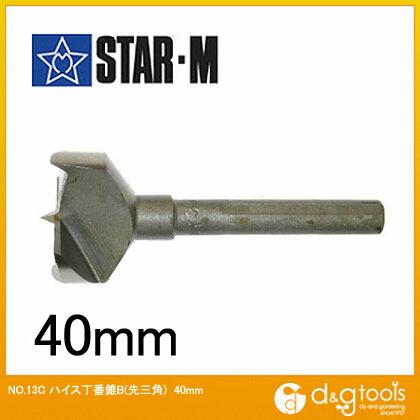 ハイス丁番錐B(先三角) 40mm (13CB-400)