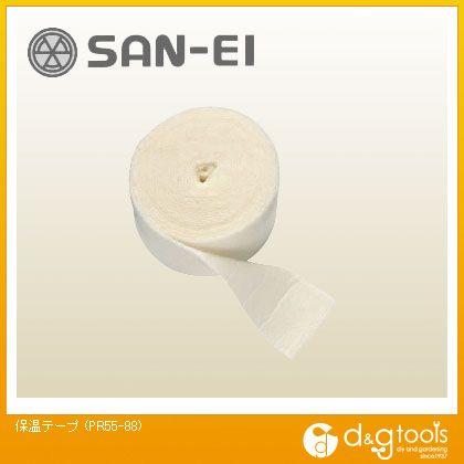 保温テープ (PR55-88)