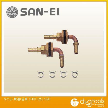 ユニット貫通L金具   T431-32S-15A