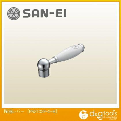 陶器レバー 水用 水栓レバーハンドル   PR2102F-2-B