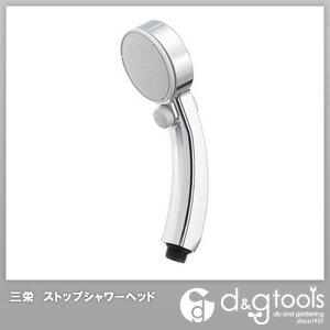 ストップシャワーヘッド   PS3953-81XA-C