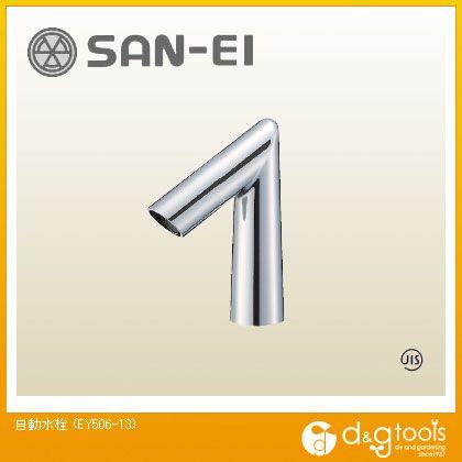 【送料無料】三栄水栓 自動水栓   EY506-13  センサー水栓単水栓