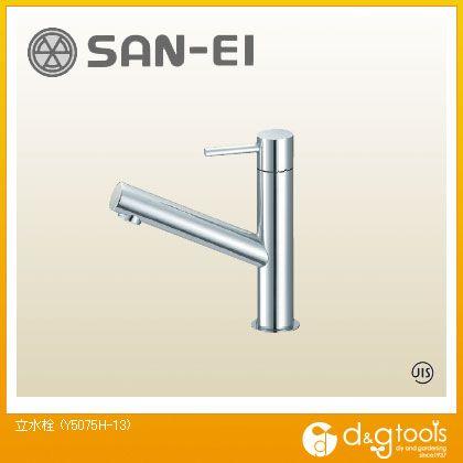 立水栓   Y5075H-13