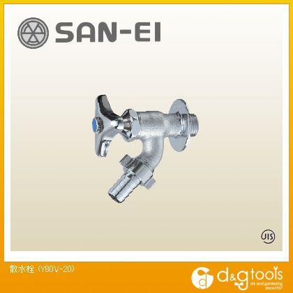 三栄水栓 散水栓   Y80V-20