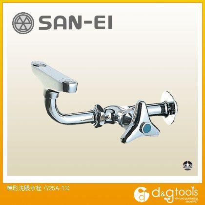 横形洗眼水栓 (Y25A-13)