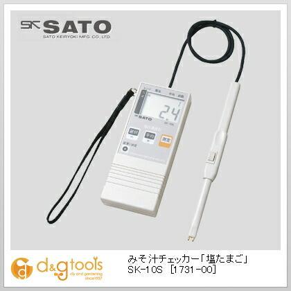 【送料無料】SATO 塩分濃度計 SK-10S   1731-00  便利グッズ(キッチンツール)キッチンツール