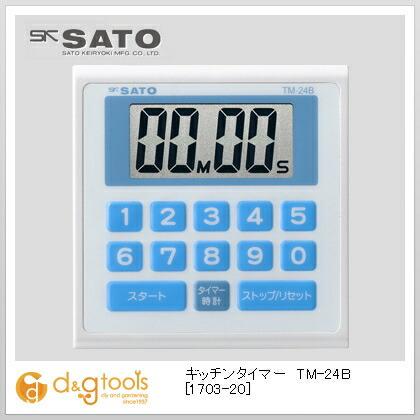 SATO キッチンタイマー TM-24B ブルー   1703-20