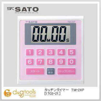 SATO キッチンタイマー TM-24P   1703-21