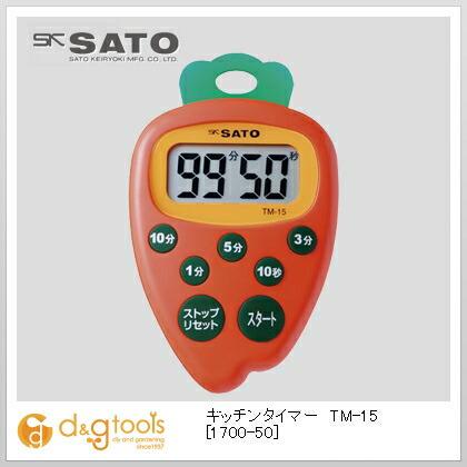 SATO キッチンタイマー TM-15   1700-50