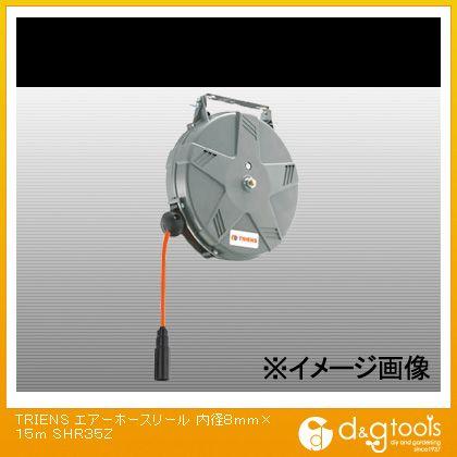 エアーホースリール 内径8mm×15m SHR-35Z   SHR35Z
