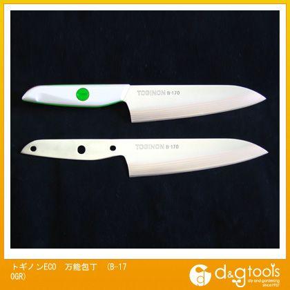 ECO 万能包丁 グリーン 刃渡り:170mm (B-170GR)