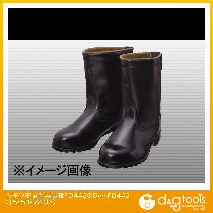 安全靴半長靴FD4423.5cm   FD44-23.5