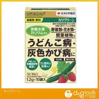 住友化学園芸 カリグリーン    10 袋