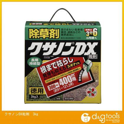住友化学園芸 クサノンDX粒剤 3kg