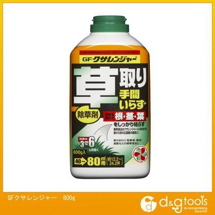 住友化学園芸 GFクサレンジャー 800g