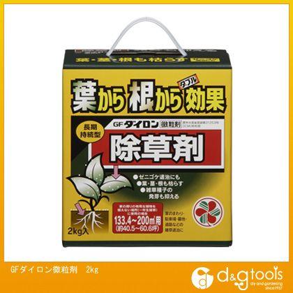 住友化学園芸 GFダイロン微粒剤 2kg