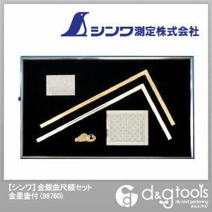 金銀曲尺額セット 金墨壺付 (さしがね)   98760