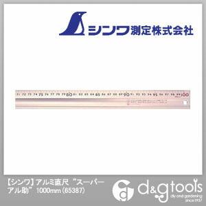 """アルミ直尺 """"スーパーアル助""""  1000mm 65387"""