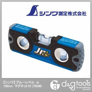 ブルーレベル Jr. マグネット付 水平器  150mm 76336
